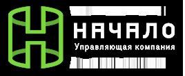 ООО «УК «Начало»